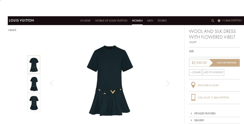 Такое платье, как у Донец, стоит $2960 или 78 203 гривны