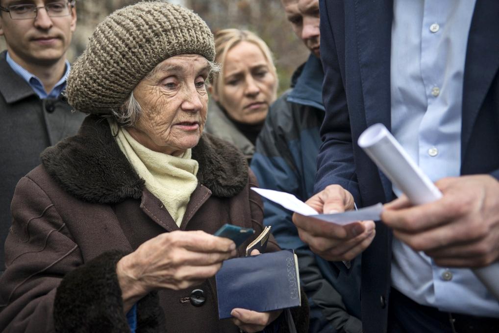 Закон о пенсии в россии по инвалидности