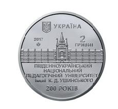 Приобрести монету можно за 35 гривен
