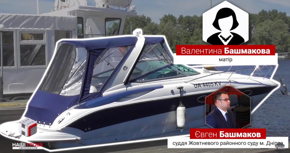 Евгений Башмаков владеет круизным катером марки Larson