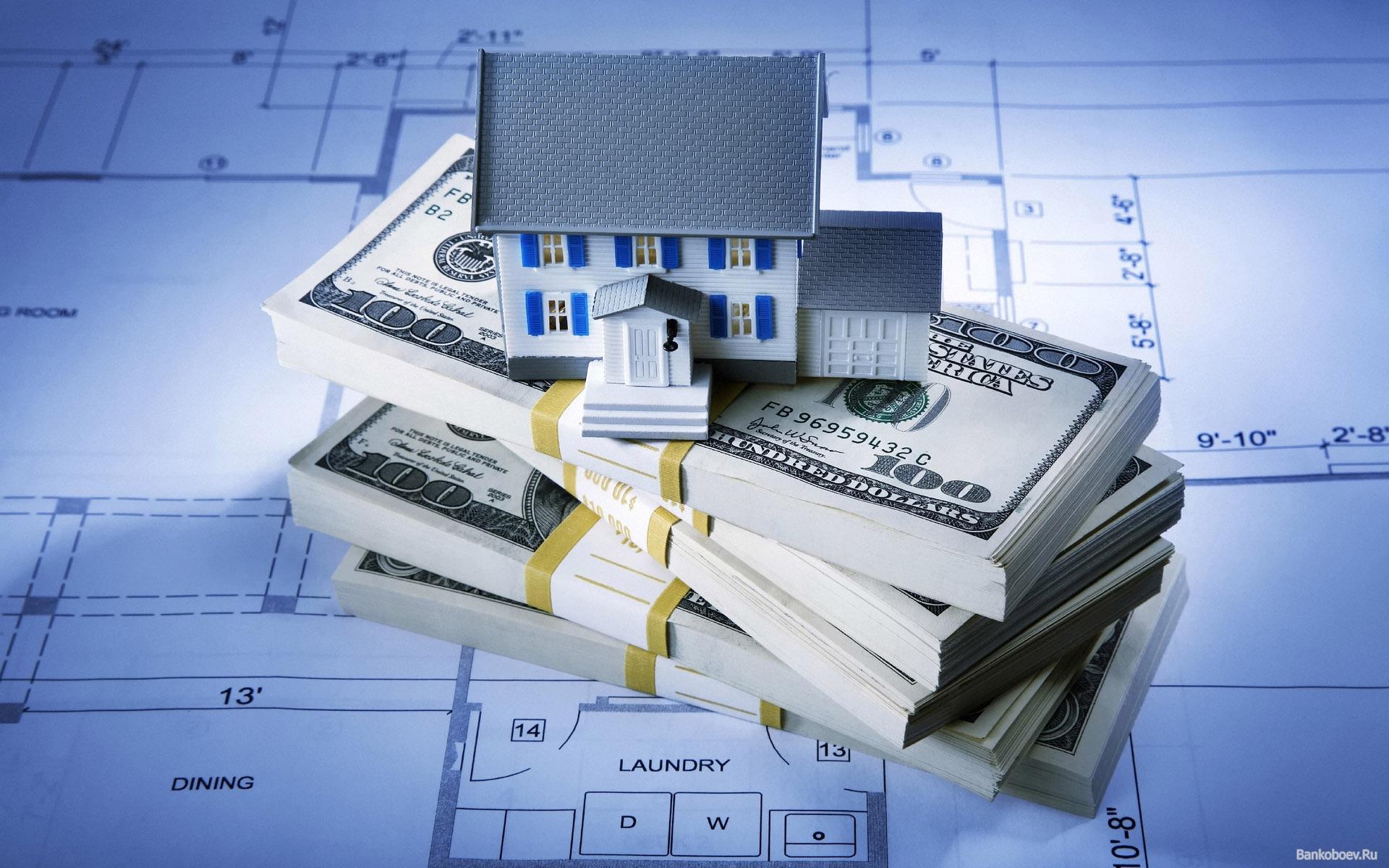 Картинки по запросу недвижимость