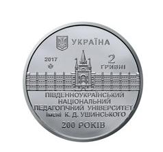 Всего выпущено 30 тысяч таких монет