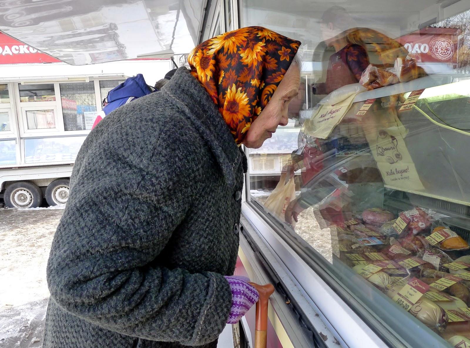 Увеличат ли пенсию с 1 февраля работающим пенсионерам