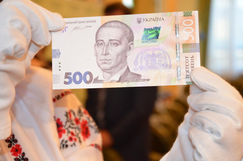 Кредит 50000 грн на 2 года