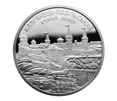 Серебряные монеты подольск айсломал на партизанской
