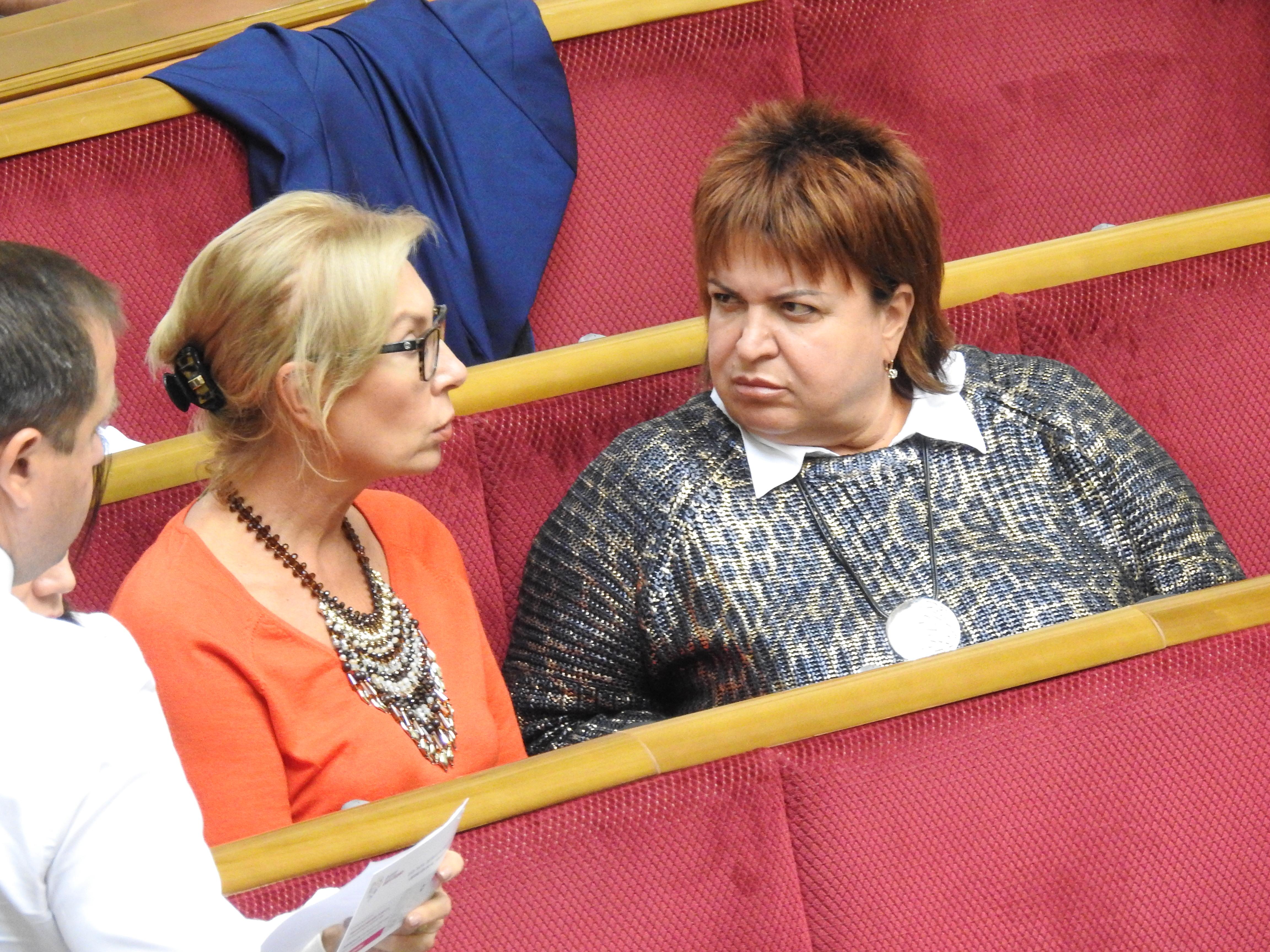 Людмила Денисова и Ирина Ефремова в Раде