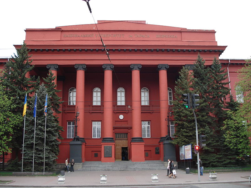 Известные выпускники - Петр Порошенко, Леонид Кравчук