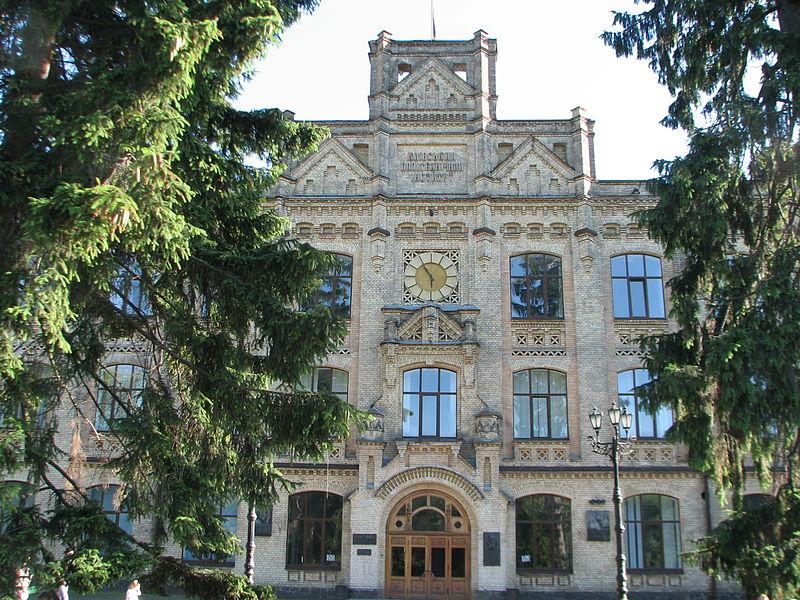 Известные выпускники - Валерия Гонтарева и Борис Патон