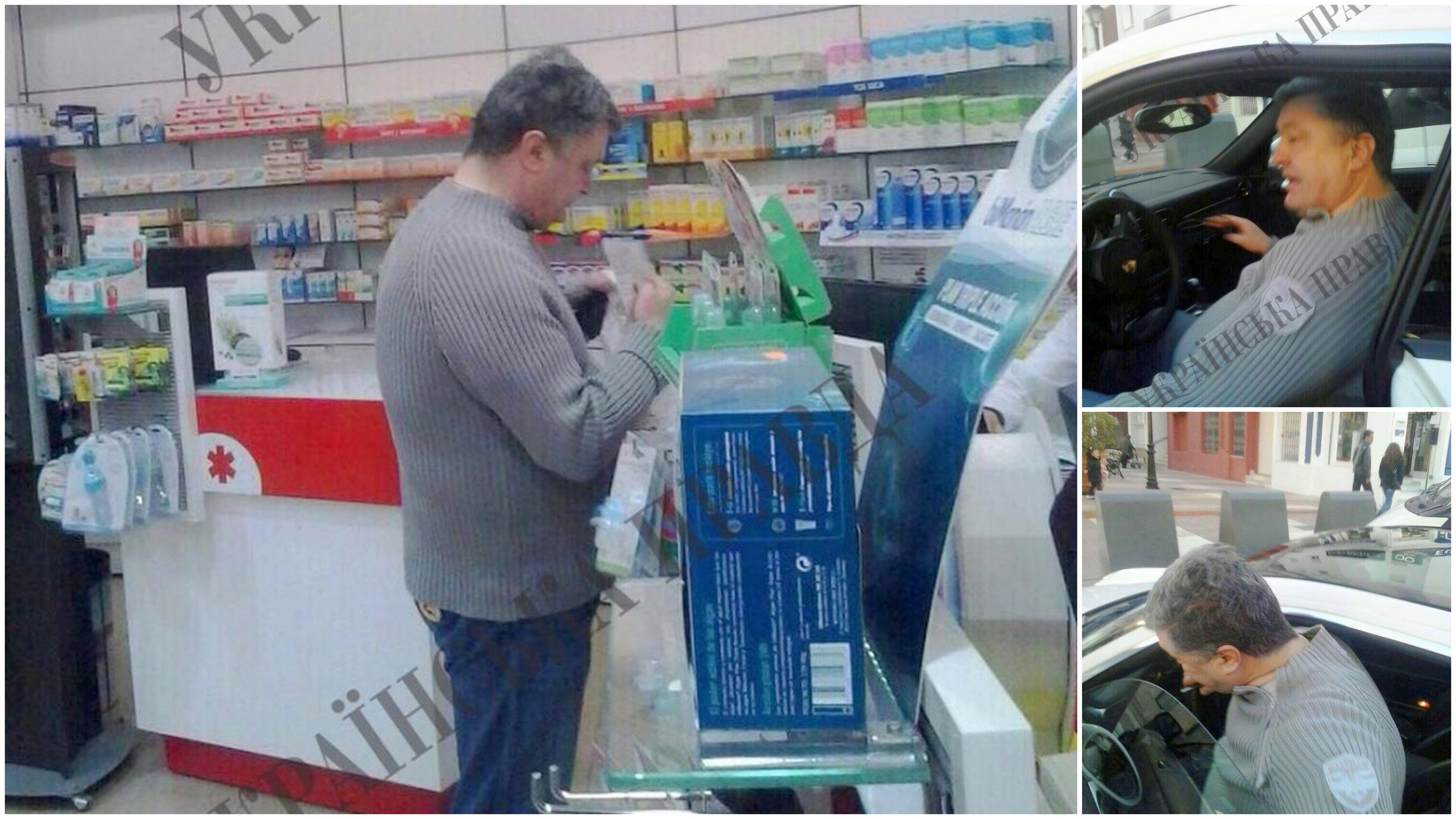 Порошенко в Испании покупает витамины в аптеке
