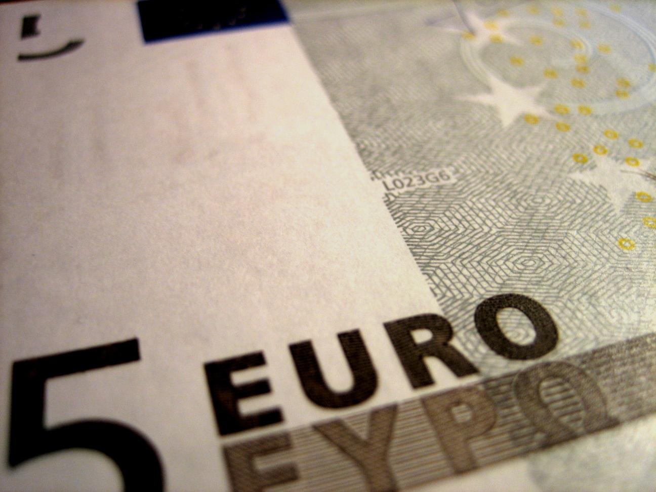 Будет ли дорожать евро