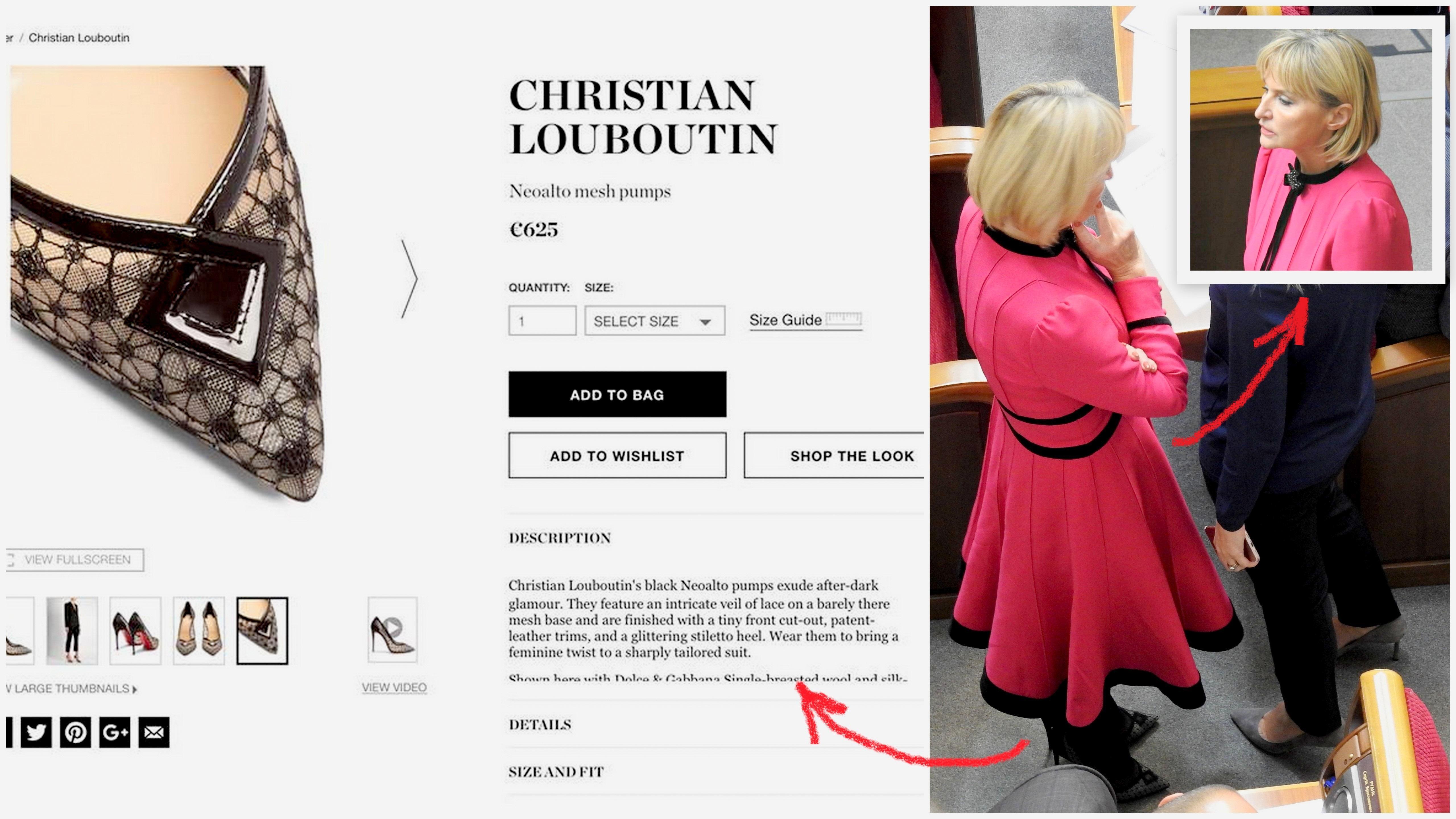 Ирина Луценко в туфлях Christian Louboutin