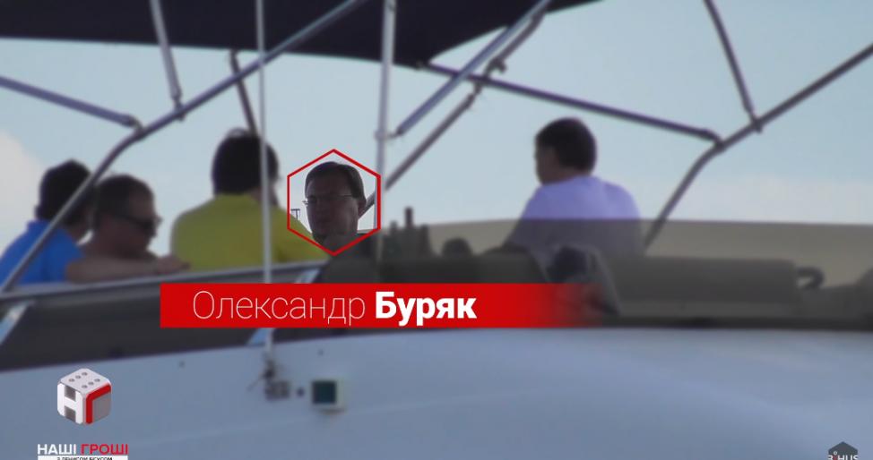 Александр Буряк владеет Princess Fly