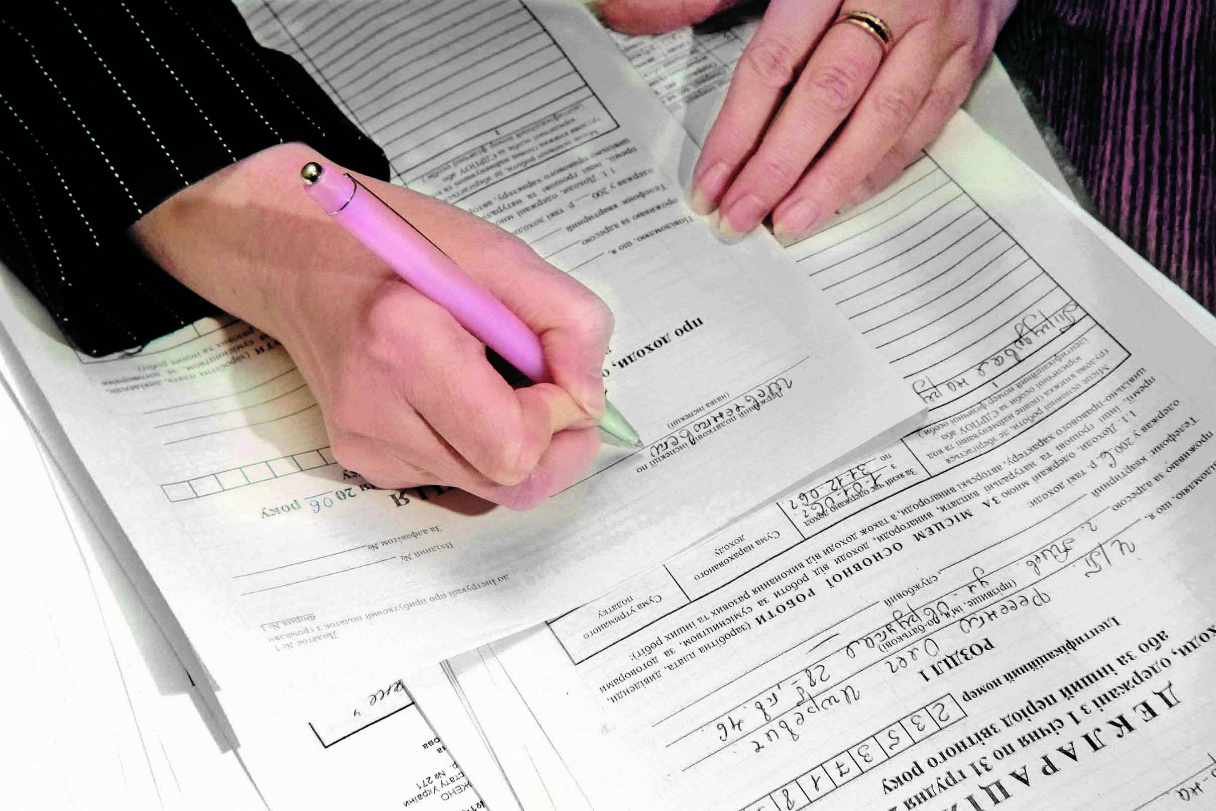 недостоверные сведения в декларации работы