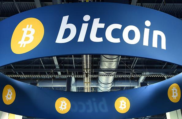 Популярной криптовалютой остается Bitcoin