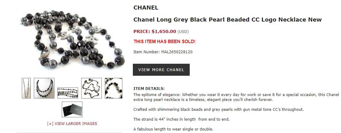 Стоимость ожерелья