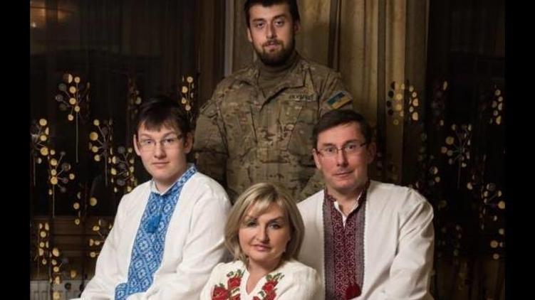 Семья Луценко в полном составе