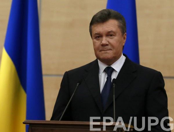 ГПУ предъявила доказательство, что конфискованный миллиард Януковича— уже вбюджете