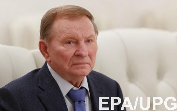 Европейцы ставят Украинское государство наколени— Кучма