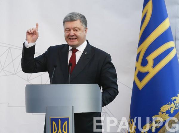 ЕСненастаивает насоздании Антикоррупционного суда вгосударстве Украина  — Юнкер