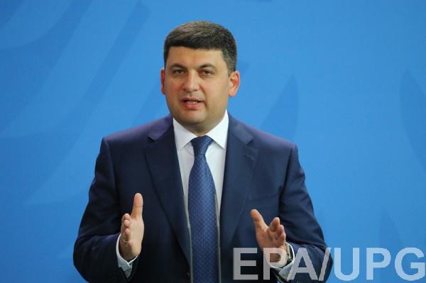 Премьер-министр Украины Владимир Гройсман призвал депутатов избавиться отнеприкосновенности