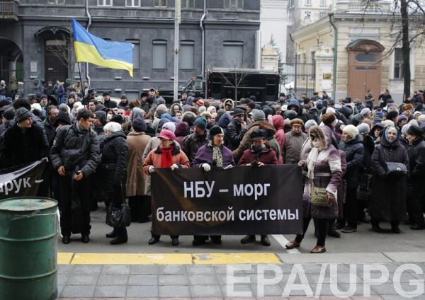 Вбанках-банкротах «сгорело» 20 млрд грн государственных учреждений