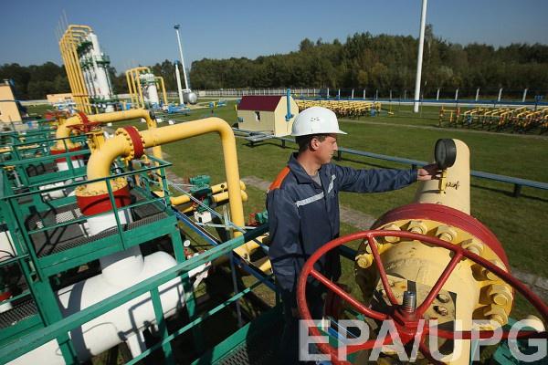 Нафтогаз понижает цены для индустрии