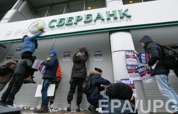 Наукраинскую «дочку» Сбербанка претендует белорусский предприниматель